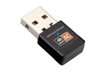 600Mbps USB Wifi antena