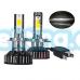 Automobilių priekinių žibintų LED lemputės F2 H7