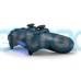 Sony Playstation 4 bevielis pultelis